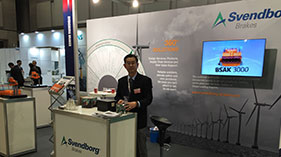 Japan Wind Expo 2016